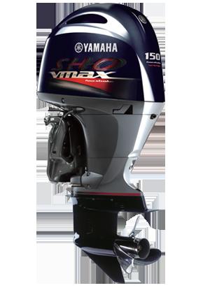 Motor de Popa Yamaha VF150 LA - Jetco Brasil